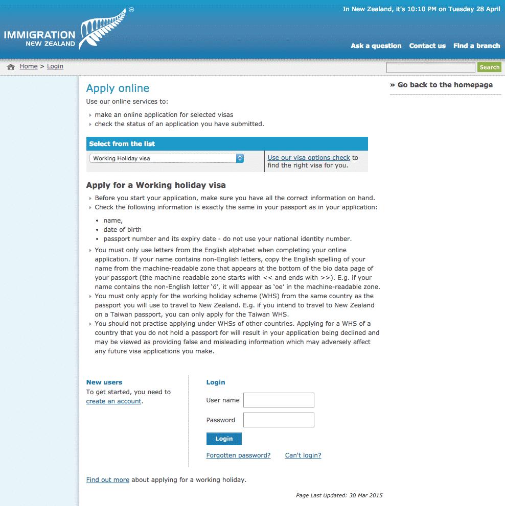 Ce tutoriel vous explique comment remplir sa demande de vvt Nouvelle-Zélande